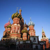 English Teaching Jobs – Moscow and Russia